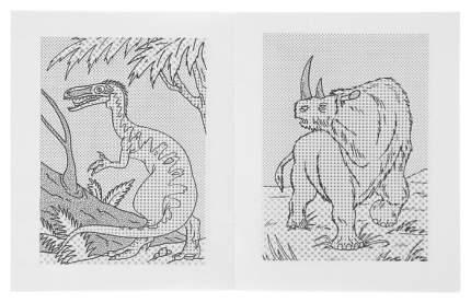АСТ Динозавры, Рахманов А, Просто раскрась водой