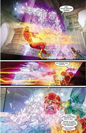 Графический роман Вселенная DC. Rebirth. Флэш. Книга 3. Негодяи: перезарядка