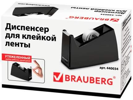 Диспенсер BRAUBERG 440034 большой