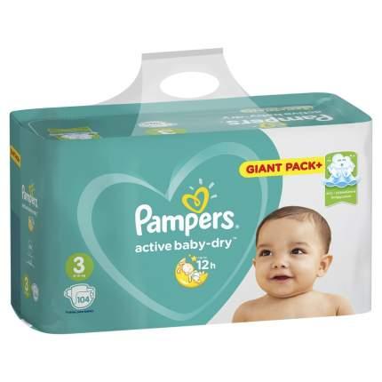 Подгузники Pampers Active Baby-Dry Midi 6-10 кг 104 шт.