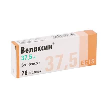 Велаксин таблетки 37,5 мг 28 шт.