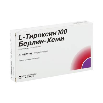 Л-тироксин таблетки 100 мкг 50 шт.