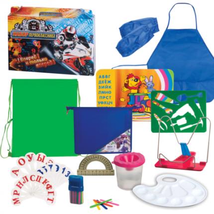 Набор для первоклассника Пчелка НП-1-М, для мальчиков, в подарочной упаковке, 16 предметов