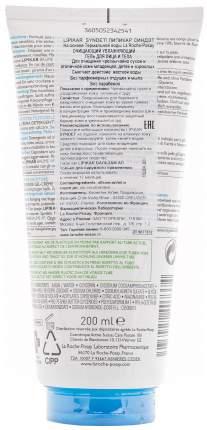 Гель для душа La Roche-Posay Lipikar Syndet Cleansing Body Cream-Gel 200 мл