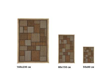 Циновка Hoff 80x150 см