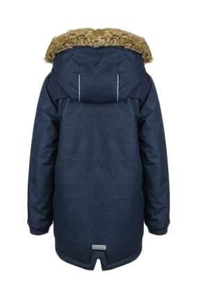Парка зимняя dark blue 9 Premont Wp82405