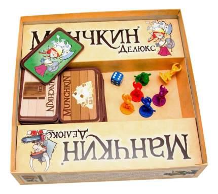 Настольная игра Hobby World Манчкин Делюкс