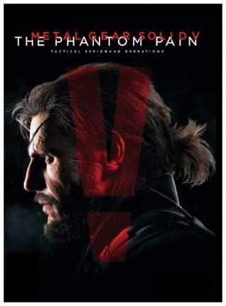 Игра Metal Gear Solid V: The Phantom Pain для PC