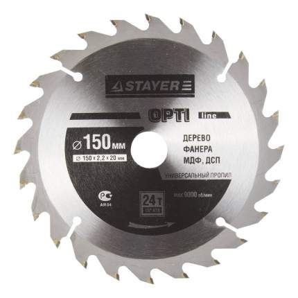 Диск по дереву для дисковых пил Stayer 3681-150-20-24