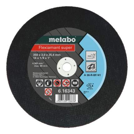 Отрезной диск по нержавеющей стали для угловых шлифмашин metabo 616343000