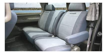 Комплект чехлов на сиденья Autoprofi Transform MPV-002 D.GY/L.GY