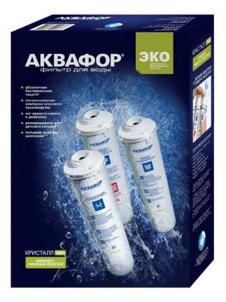 Картридж к фильтру для воды Аквафор К3-К7В-К7 для ж/в