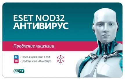 Антивирус ESET NOD32-ENA-2012RN(CARD)-1-1 на 3 устройства 12 мес. или пордление на 20 мес.