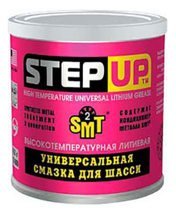 Литиевая смазка Step Up 0.453кг SP1600