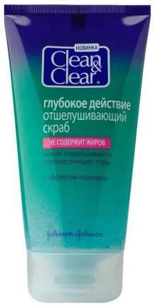 Скраб для лица Clean&Clear Глубокое действие 150 мл