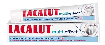 Зубная паста LACALUT мульти эффект 75 мл