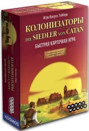 Настольная игра Hobby World Колонизаторы 1072