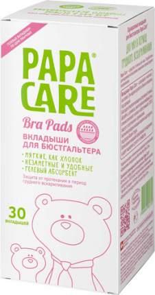 Вкладыши для бюстгальтера PAPA CARE Одноразовые, 30 шт (PC06-00080)