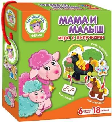 Настольная игра с липучками Vladi Toys Мама и малыш (VT1310-02)