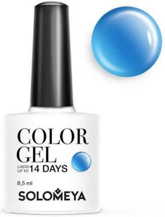 Гель-лак для ногтей SOLOMEYA Color Gel, оттенок Blue Candy, 8,5 мл