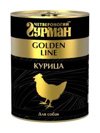 Консервы для собак Четвероногий Гурман Golden line, курица натуральная, 340г