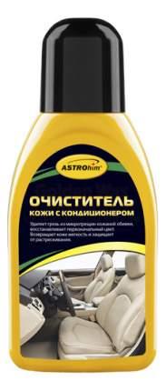 Очиститель кожи ASTROhim, 250 мл