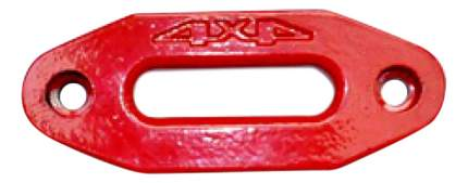 Клюз для автомобильной лебедки 4x4ru RUS-120 Чугун Красный