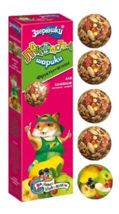 Лакомство для хомяков Зоомир витаминизированный, 80 г