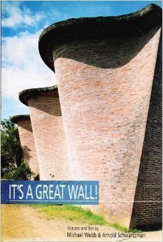 It's a Great Wall!