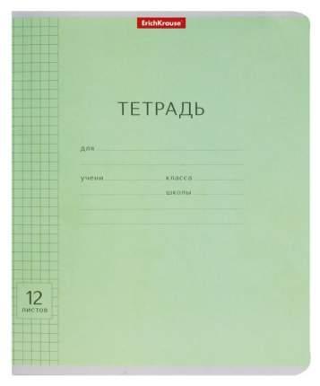 Тетрадь ученическая 12 листов Клетка Классика с линовкой зеленая