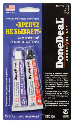Клей эпоксидный Done Deal 21.3г DD6538