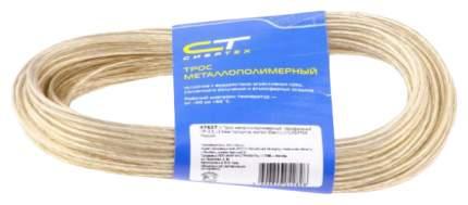 Трос стальной СИБРТЕХ 47627