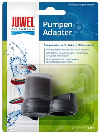 Сменное основание помпы для помпы Juwel для Juwel 400, Juwel 600, Juwel 1000, Juwel 1500