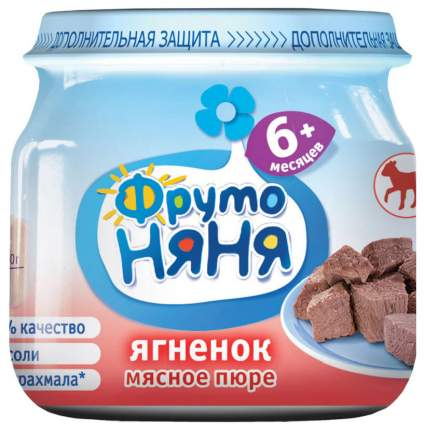 Пюре мясное ФрутоНяня Ягненок с 6 мес 80 г
