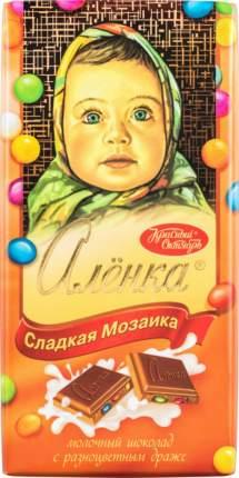 Шоколад молочный Аленка сладкая мозаика с разноцветным драже 100 г
