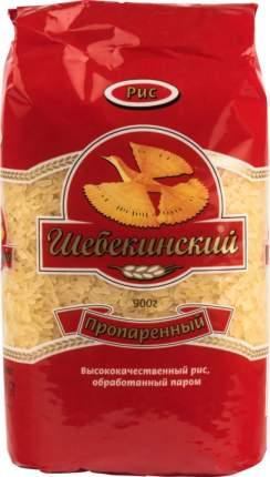 Рис Шебекинский пропаренный 900 г