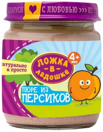 Пюре фруктовое Ложка в ладошке Персик с 4 мес 100 г