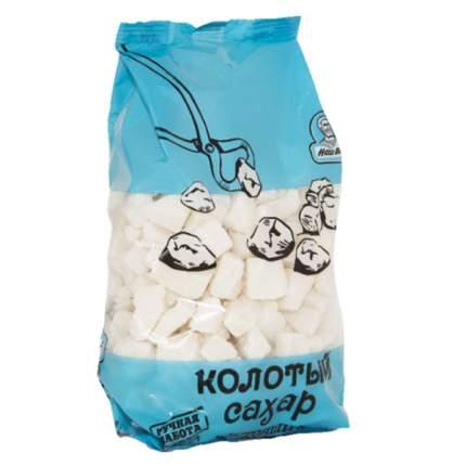 Колотый сахар Наш Вкус твердый белый классический 500 г