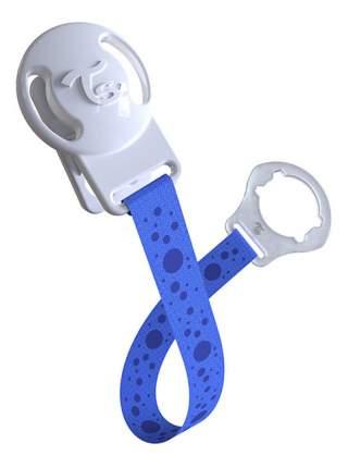 Держатель для пустышки Twistshake Клипса синяя