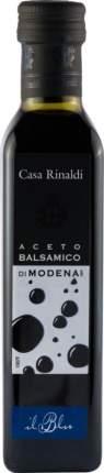 Уксус Casa Rinaldi бальзамический из Модены 250 мл