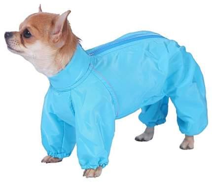Комбинезон для собак ТУЗИК размер XL женский, голубой, длина спины 36 см