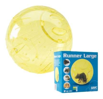 Прогулочный шар для грызунов Savic пластик, в ассортименте, 25 см