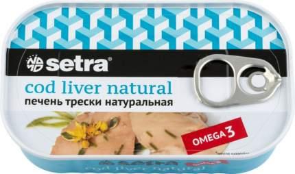 Печень трески Setra натуральная 120 г