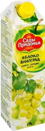 Сок Сады Придонья яблоко-виноград 1 л