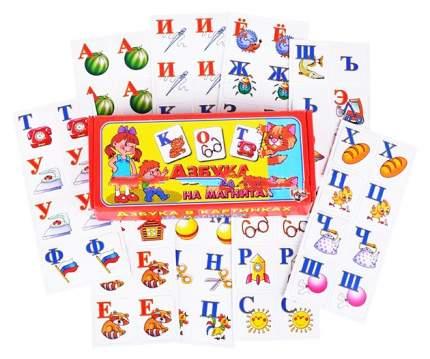 Азбука в картинках на магнитах Десятое Королевство