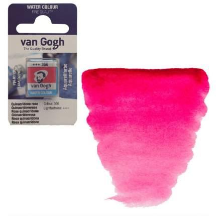 Акварельная краска Royal Talens Van Gogh №366 розовый квинакридон 10 мл