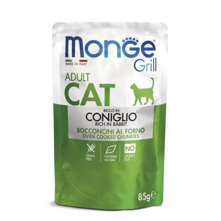 Влажный корм для кошек Monge Grill Adult, итальянский кролик, 85 г