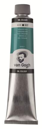 Масляная краска Royal Talens Van Gogh №522 синий бирюзовый 200 мл
