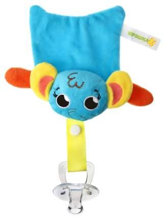 Пустышка, комфортер «Слоник», силиконовая, с мягкой игрушкой Крошка Я