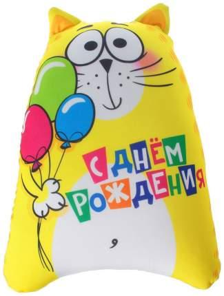 """Игрушка-антистресс """"С днем рождения"""", 30 см КОТЭ"""